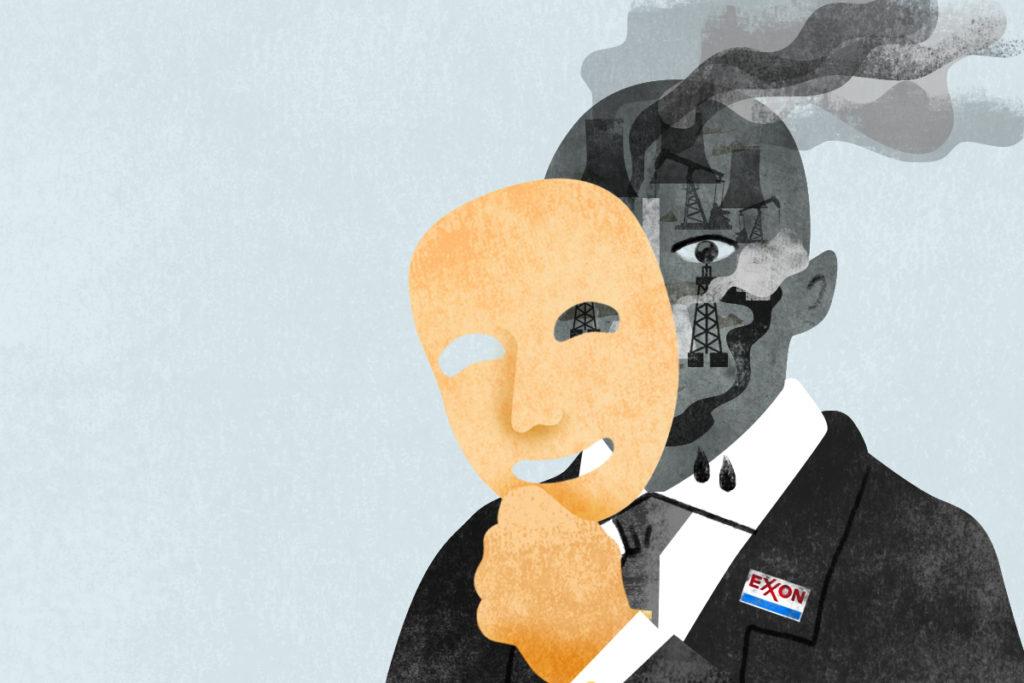 mann-maske2